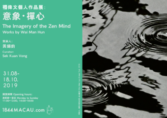 The Imagery of the Zen Mind-Poster