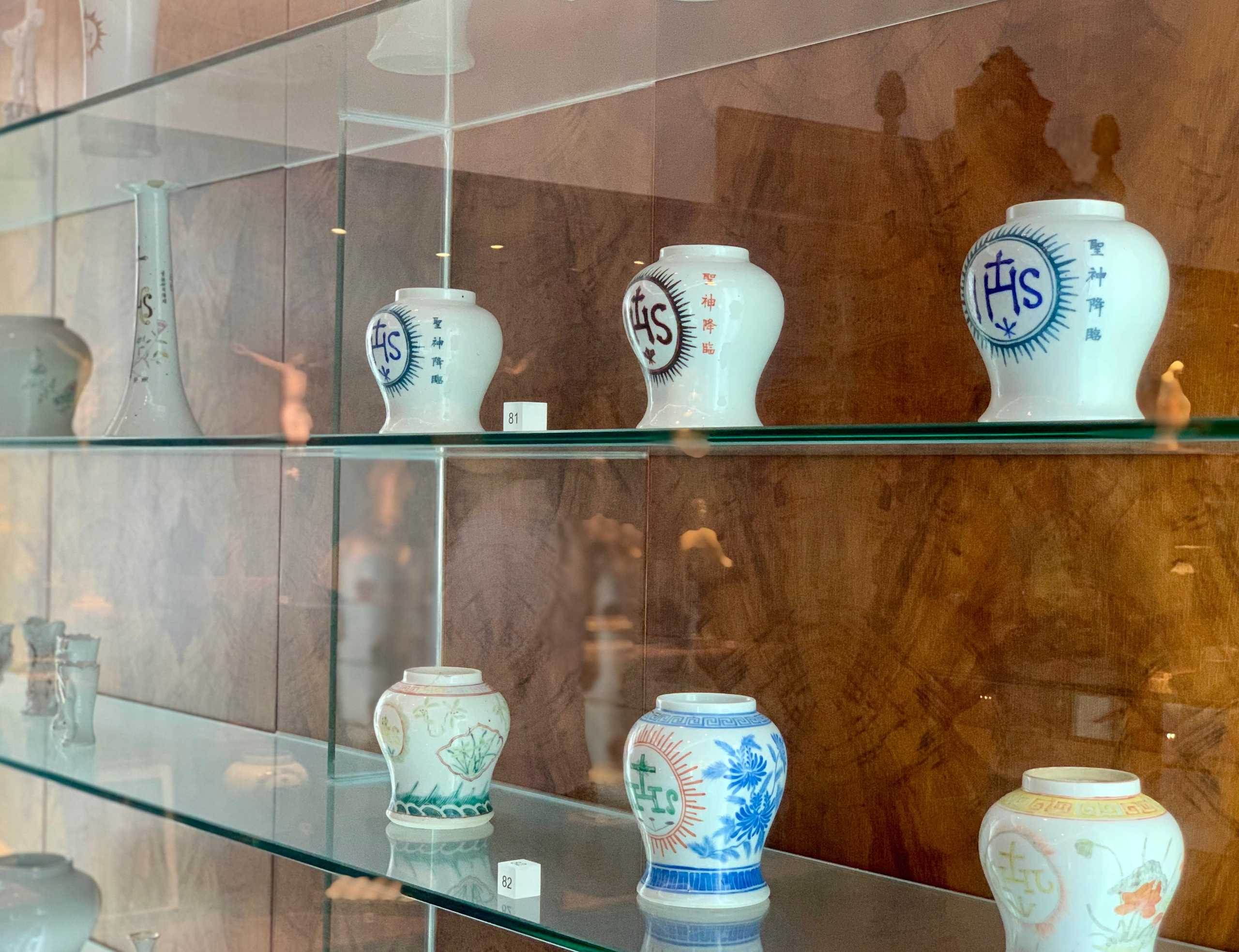 society of jesus monogram-porcelain-holy house of mercy museum-macau lifestyle