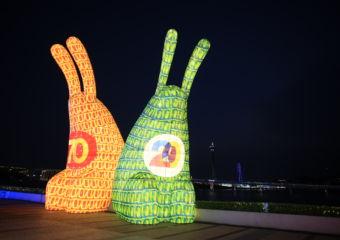 4th Macau Lantern Festival at One Central