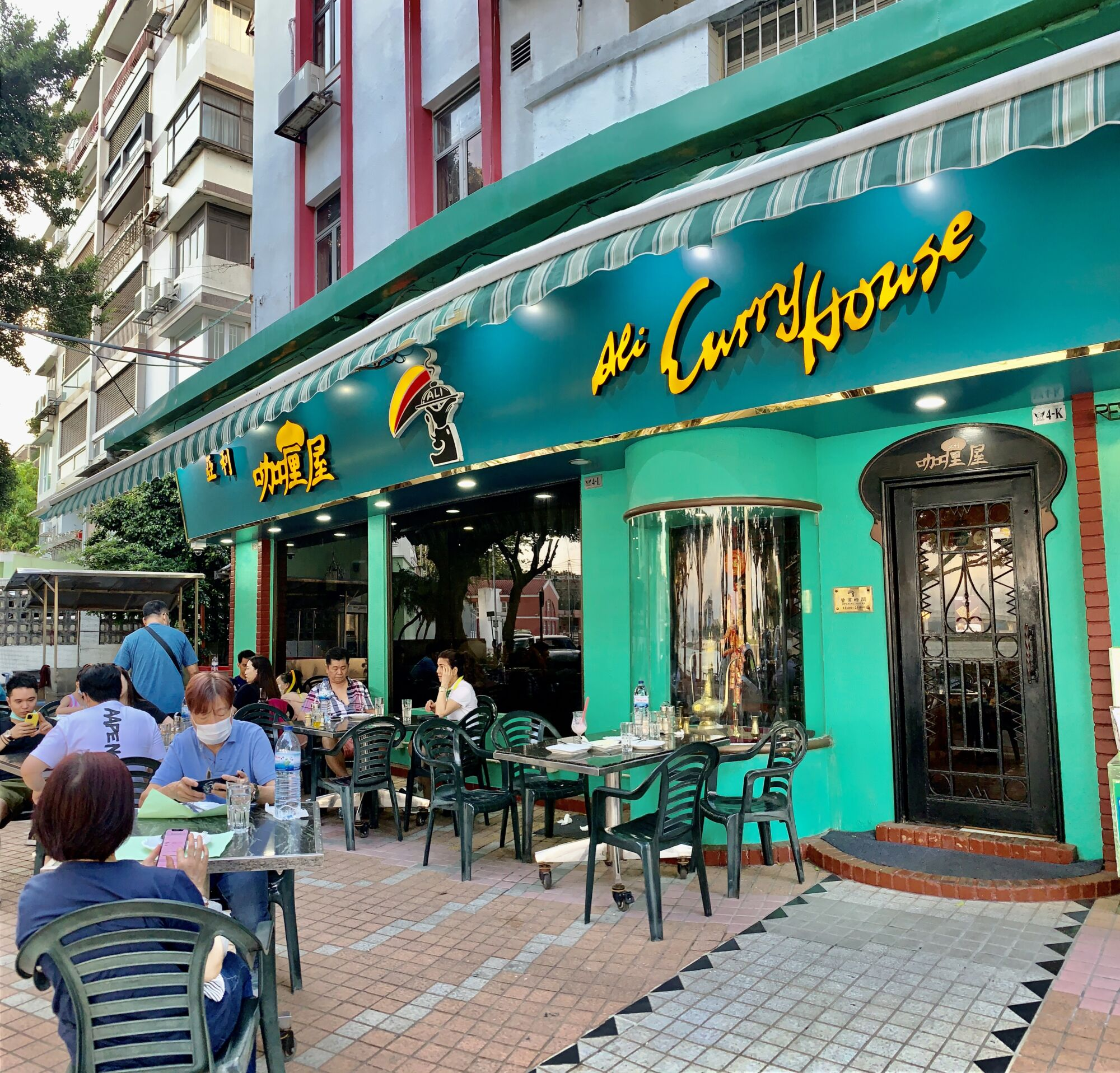 Ali Curry House Outdoor Area Panoramic Macau Lifestyle