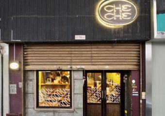 Che Che Cafe Exterior Frontdoor Macau Lifestyle