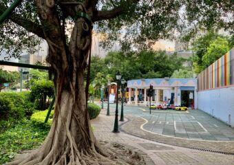 Chunambeiro park