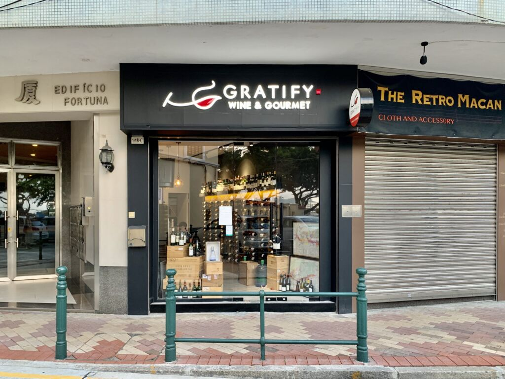 Gratify Wine Shop Frontdoor Macau Lifestyle