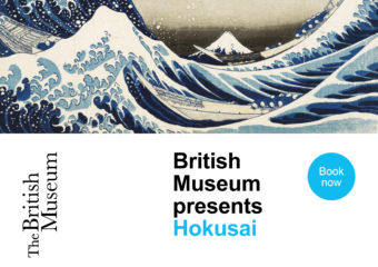 Hokusai Screening Poster Articulate Galaxy Macau