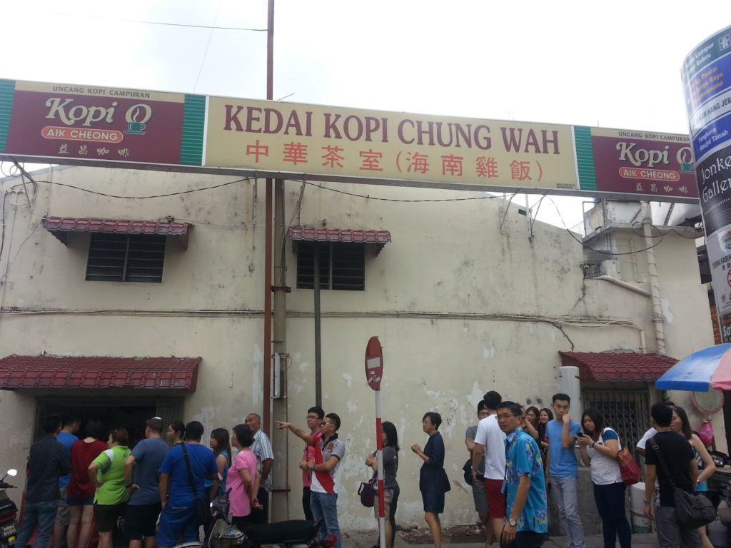 Kedai Kopi Chung Wah Malacca