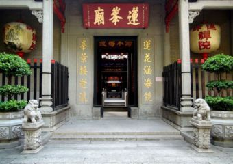 Lin_Fung_Temple_Macau Pagoda