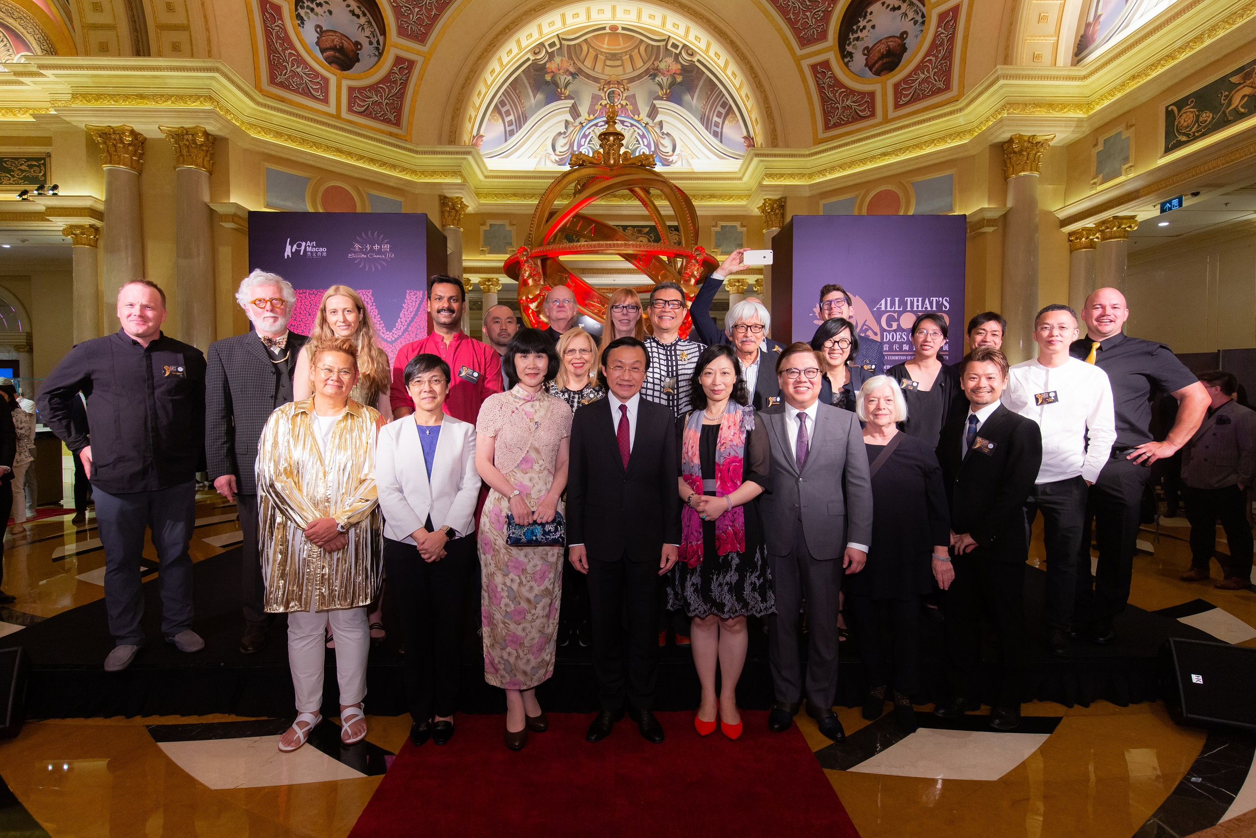 Art Macao Caroline Yi Cheng All That's Gold Does Glitter exhibition group photo