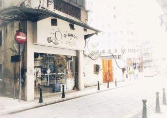 O-Moon Shop Macau Side Entrance