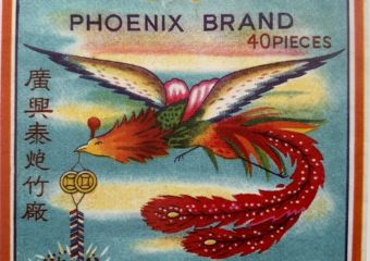 Phoenix Brand Firecrackers Made in Macau