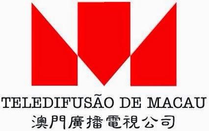 tdm logo with words. Source-Macau Antigo Blog