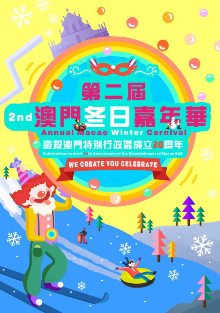2nd annual macao winter carnival family events macau november