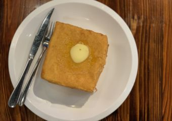Chou Kei French Toast