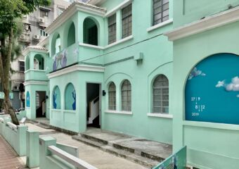 Coronel Mesquita Green Townhouses from the Side Macau Lifestyle