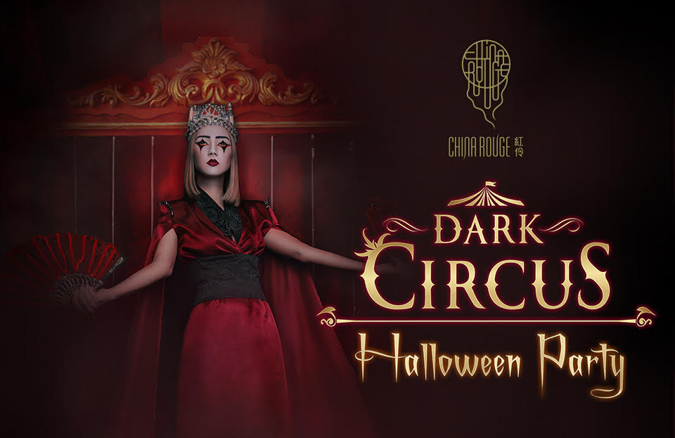 this weekend Macau china rouge halloween party