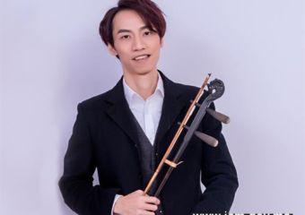 Gaohu musician Yu Lefu Macao Chinese Orchestra