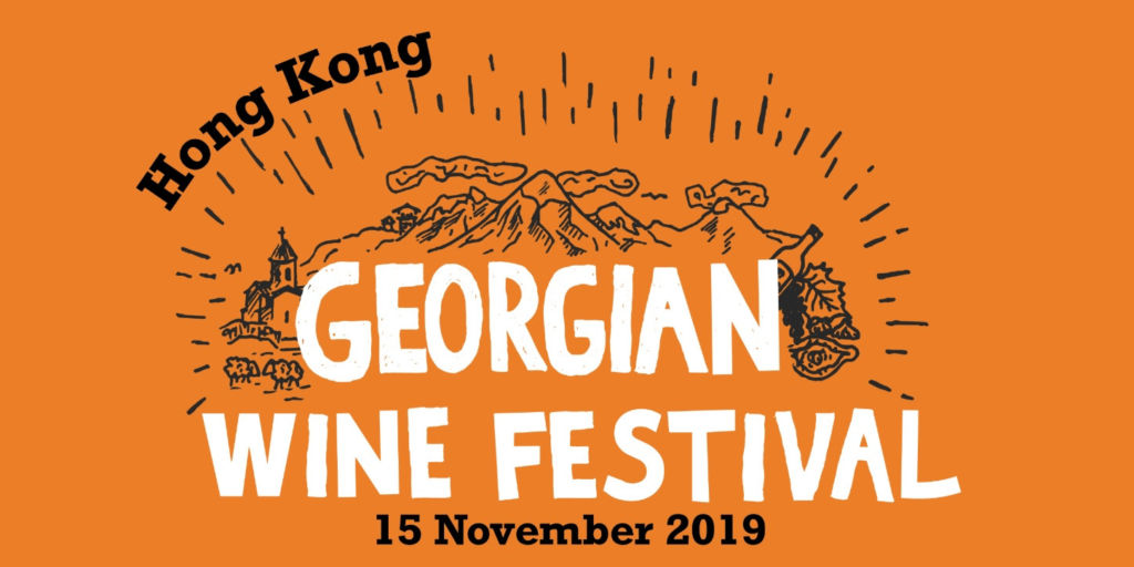 Georgian Wine Festival 2019