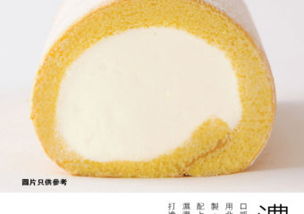 Group 81 Taipa Village_Luna roll cake