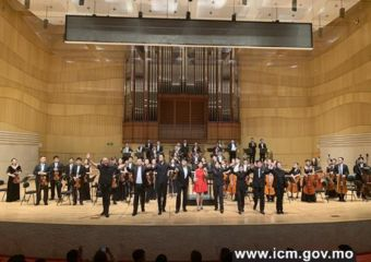 Macao Chinese Orchestra Season 2020