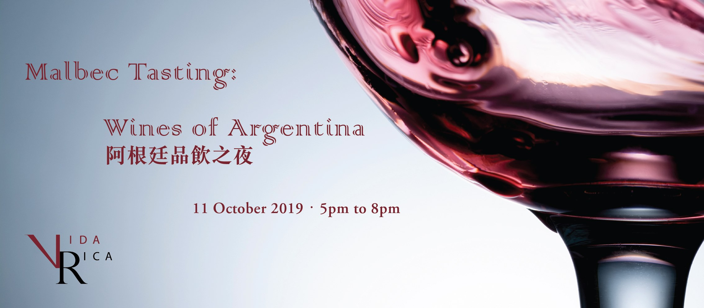 Malbec Wine Tasting Dinner Banner Facebook