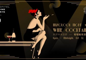 Mixology Night Wine Days Sofitel 2019