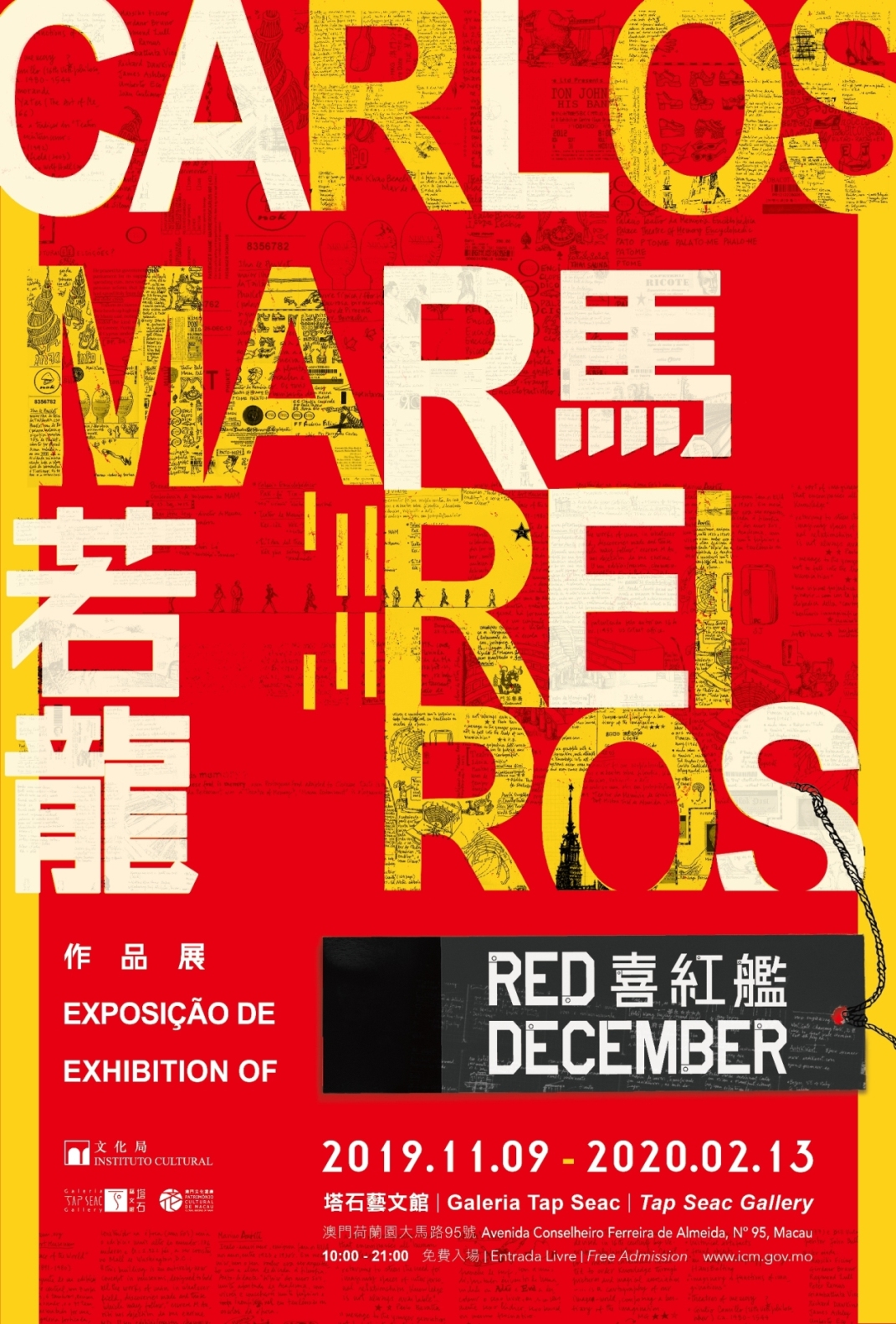 red december exhibition Carlos Marreiros