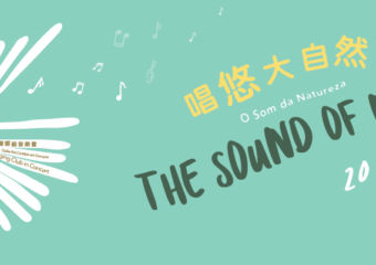 The sound of nature poster ccm