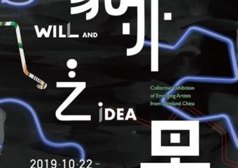 Will and Idea Exhibition Poster
