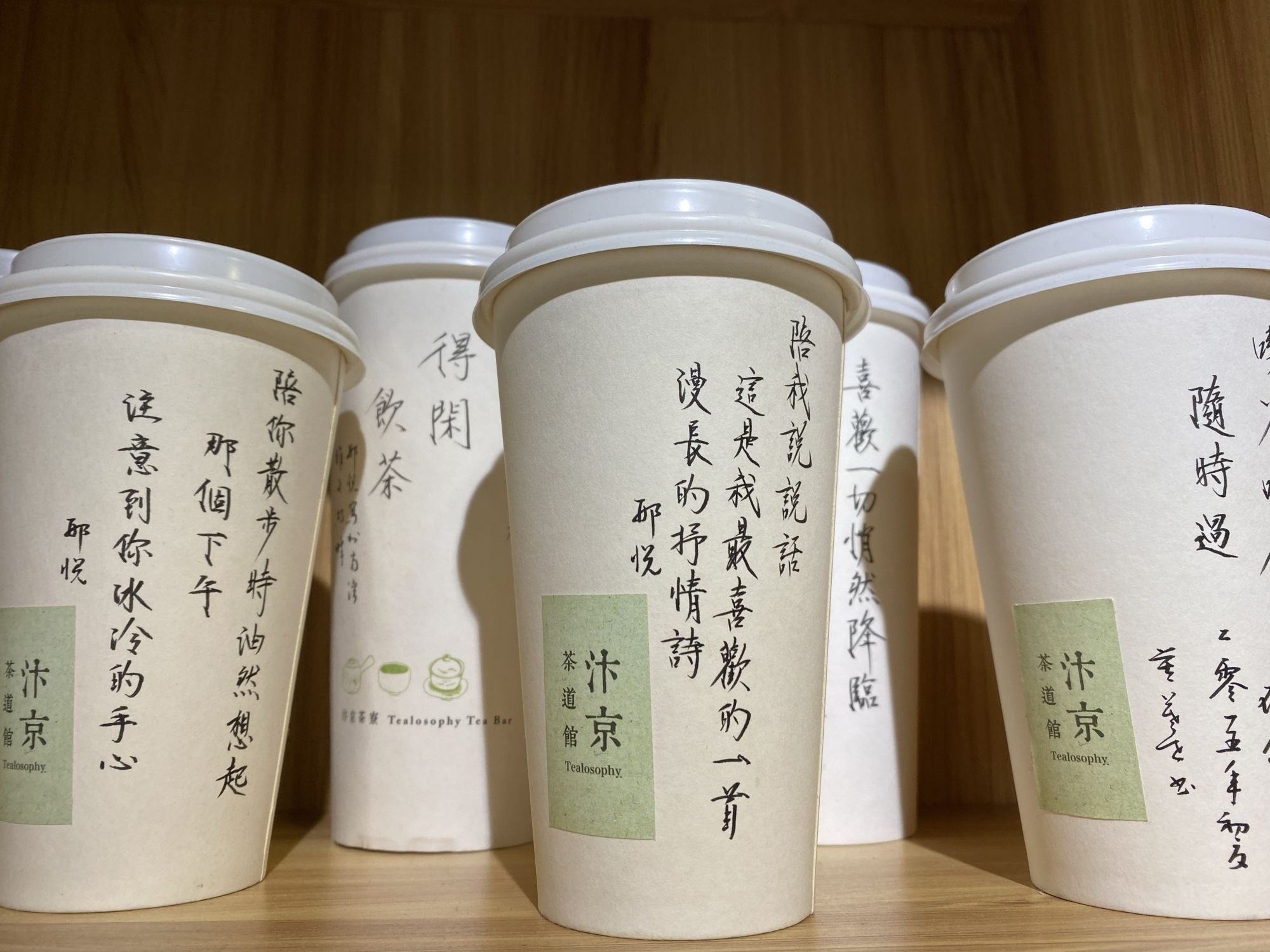 tealosophy tea bar Best Places to Get Your Matcha Fix in Macau