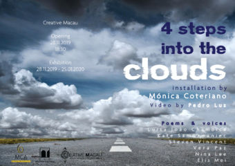 4 steps into the clouds poster exhibition