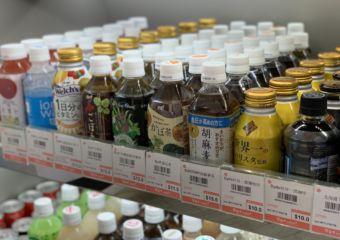Chachacko Drinks Close Up Macau Lifestyle 2019