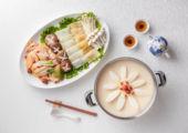 Chicken Hot Pot with Fish Maw Broadway Macau