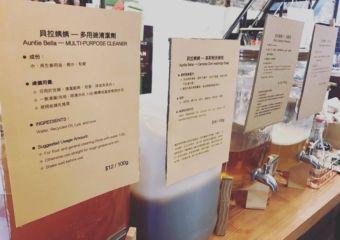 Ho Ho Market_products 1