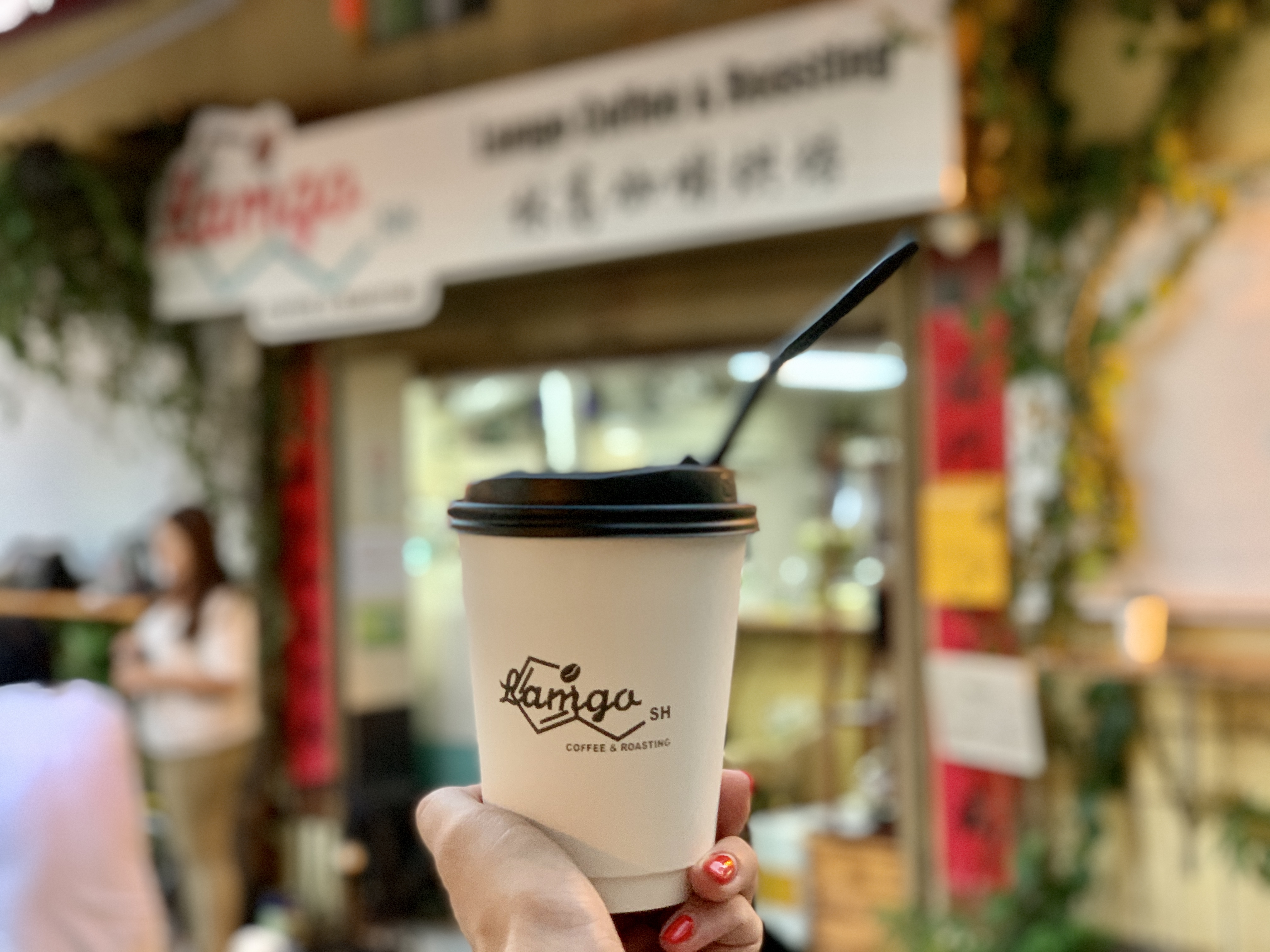Lamgo Coffee Cup Macau Lifestyle