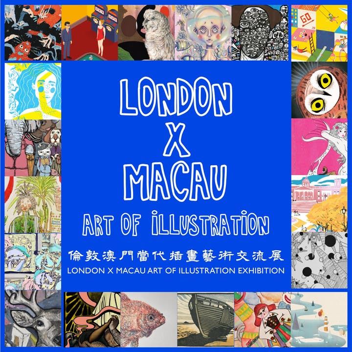 London x Macau Illustration Poster
