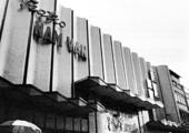 Nam Van Theatre Macau