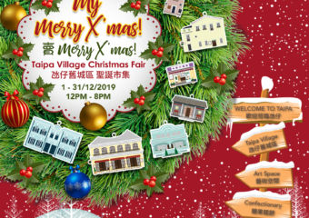 Taipa Villa Cultural Association Christmas Fair 2019