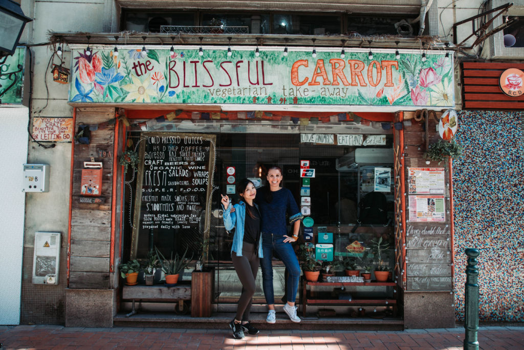 The Blissful Carrot_Alyson Syen_8