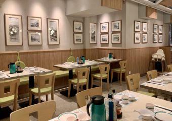 Zhen Dim Sum Inside Photo Macau Lifestyle 2019
