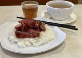 barbecued pork set menu at Duckling Macau Lifestyle