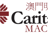 Caritas Macau Horizontal Logo