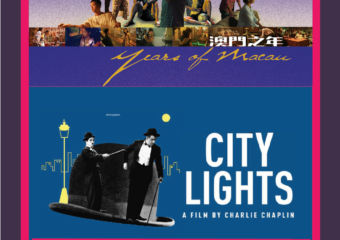 City of Lights NYE Event Cinematheque Passion Poster Horizontal