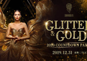 new years eve galaxy macau China Rouge