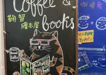 Cuchi Cuchi Bookshop Macau Interior Coffee and Books Board Detail Macau Lifestyle
