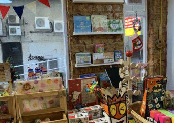 Cuchi Cuchi Bookshop Macau Interior Vertical Toys Macau Lifestyle