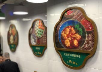 Dumpling Town Interior Logo Detail Macau Lifestyle