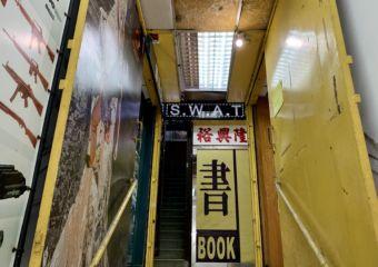 Elite Book Store Exterior Staircase Macau Lifestyle