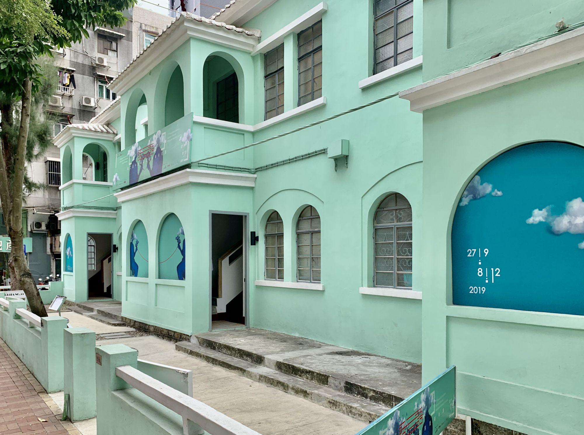 Green Town Houses at Coronel Mesquita Exterior View Macau Lifestyle