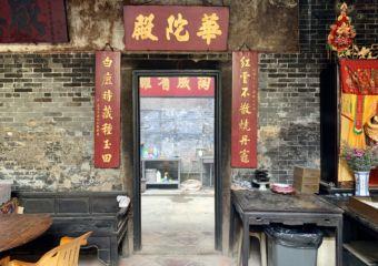 Hong Kung Miu Temple Interior Walls Decorations Macau Lifestyle