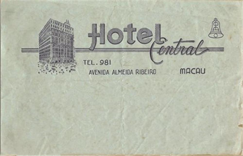 Hotel Central Business Card Macau