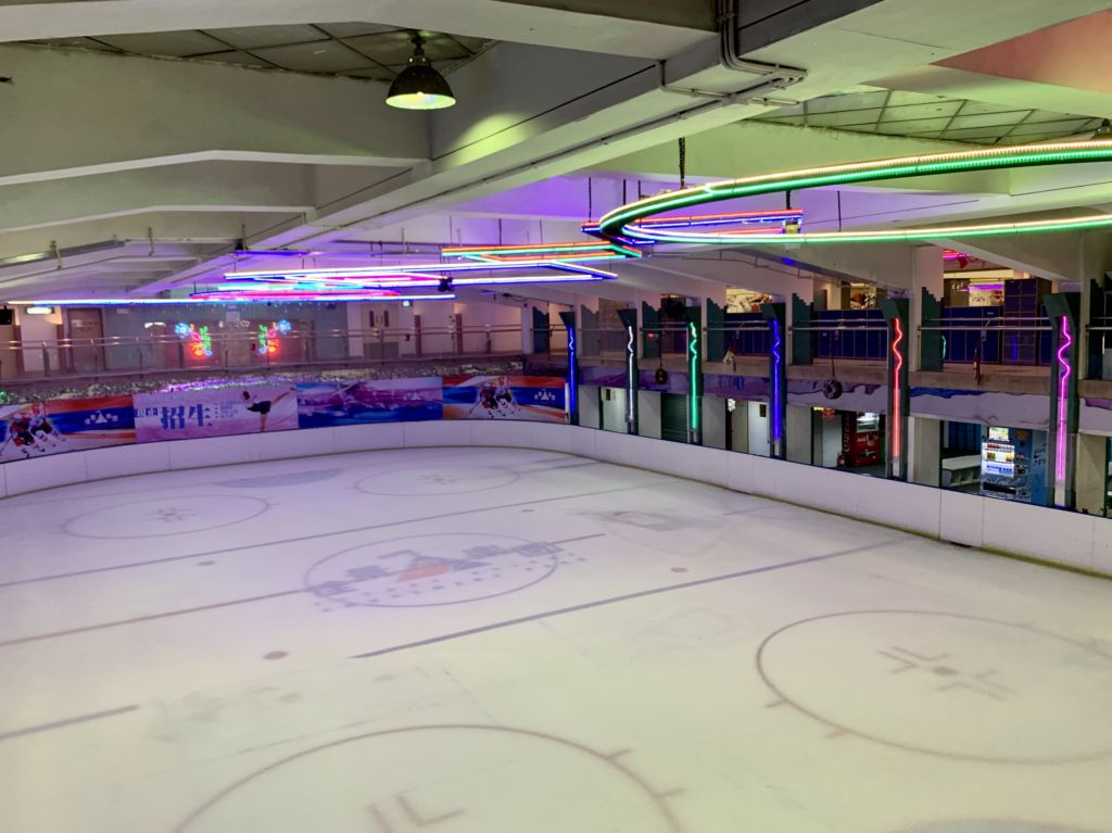 Interior of the Ice Rink Close to Camoes Garden Macau Lifestyle